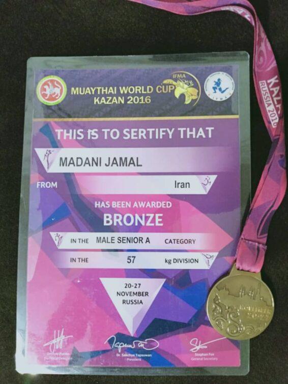 chiako bahmani medals