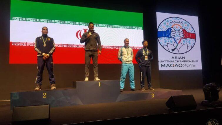 Kavan Azadi gold medal
