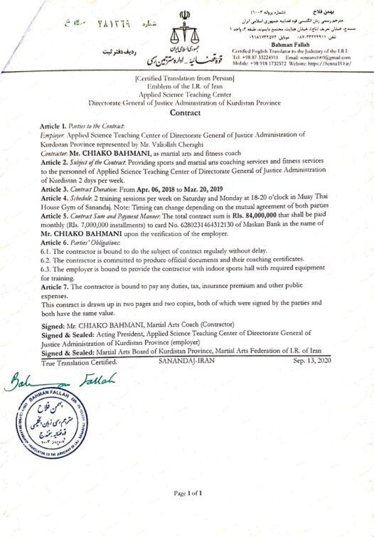 chiako bahmani contracts 11