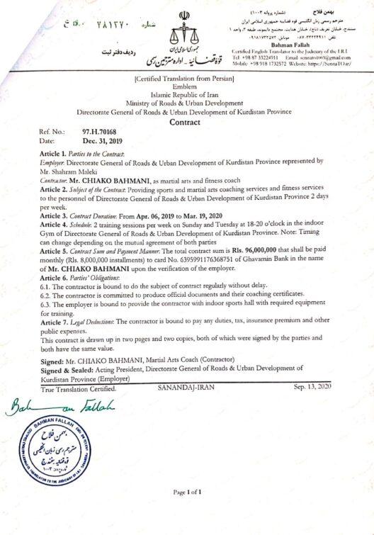 chiako bahmani contracts 12