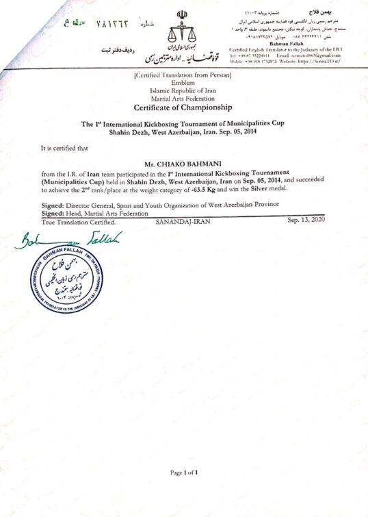chiako bahmani contracts 8