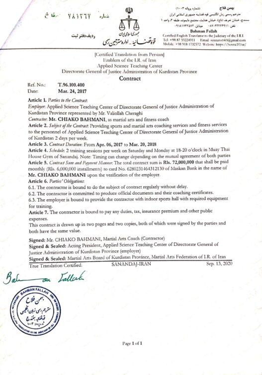 chiako bahmani contracts 9
